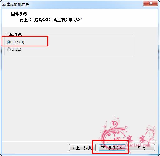 VMware_Win7_06