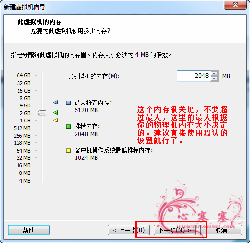 VMware_Win7_08