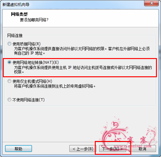 VMware_Win7_09