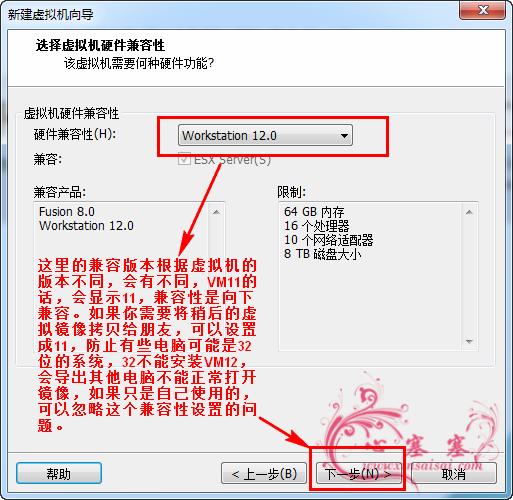 VMware_Win7_02