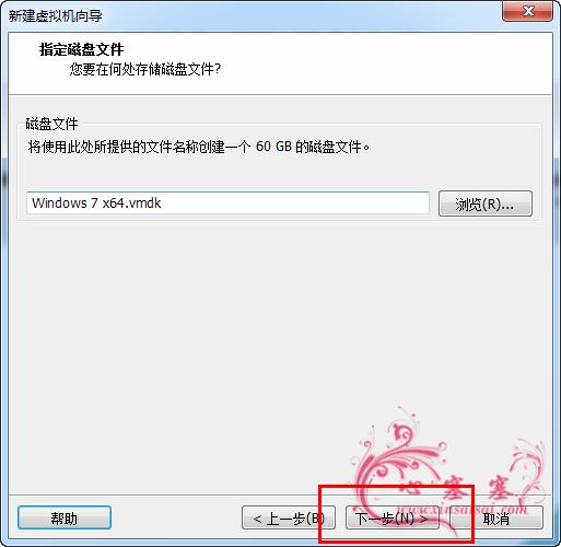 VMware_Win7_14