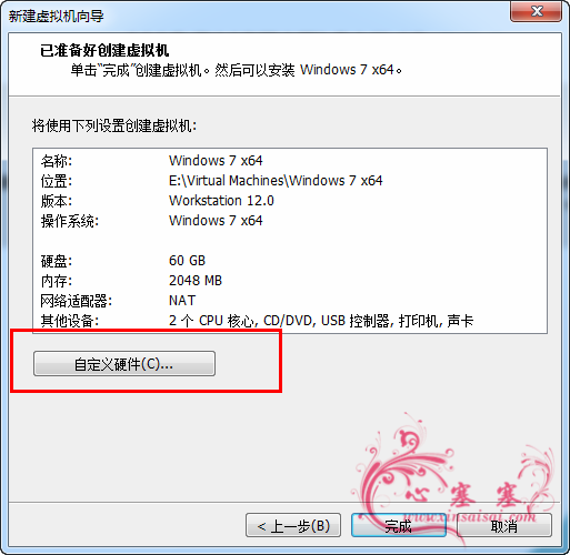 VMware_Win7_15