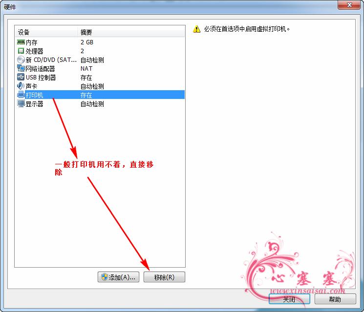 VMware_Win7_16