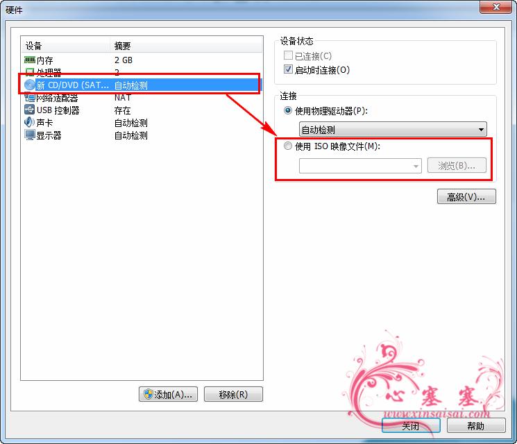 VMware_Win7_17