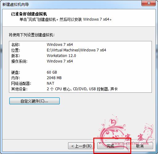 VMware_Win7_19