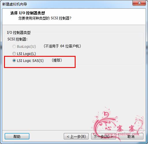 VMware_Win7_10