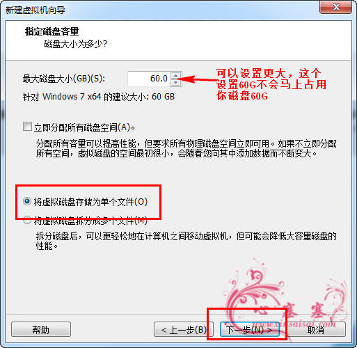 VMware_Win7_13