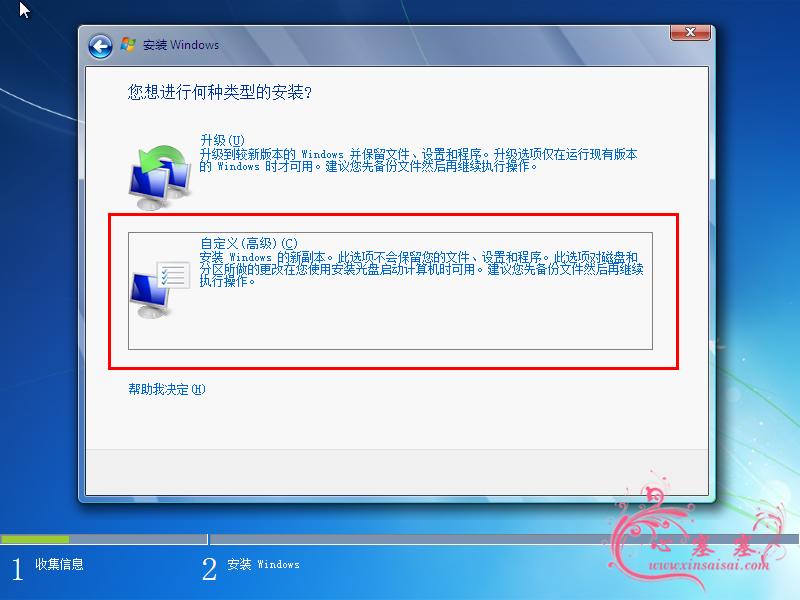 VMware_Win7_24