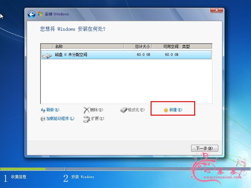 VMware_Win7_26