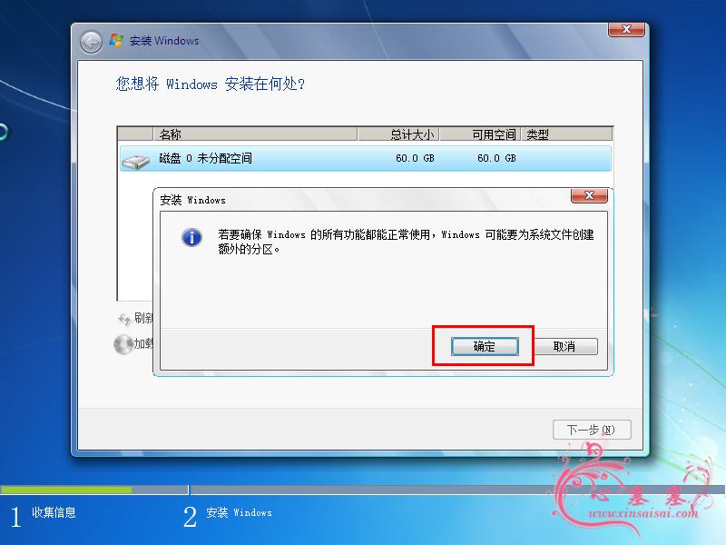 VMware_Win7_28