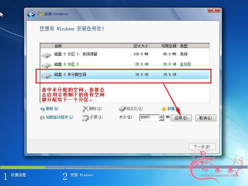 VMware_Win7_29