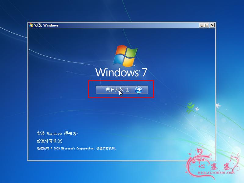 VMware_Win7_22