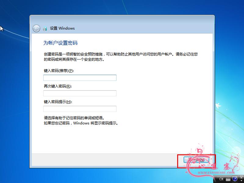VMware_Win7_34