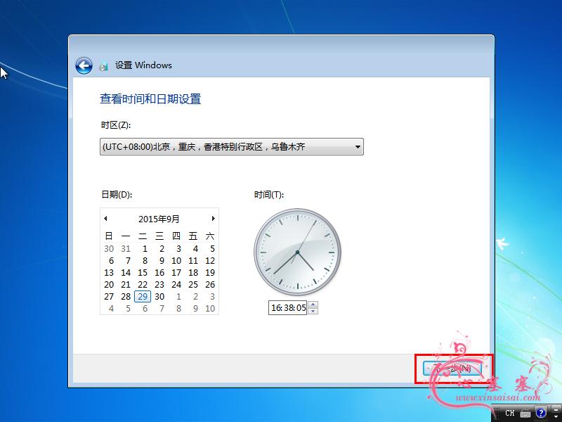 VMware_Win7_37