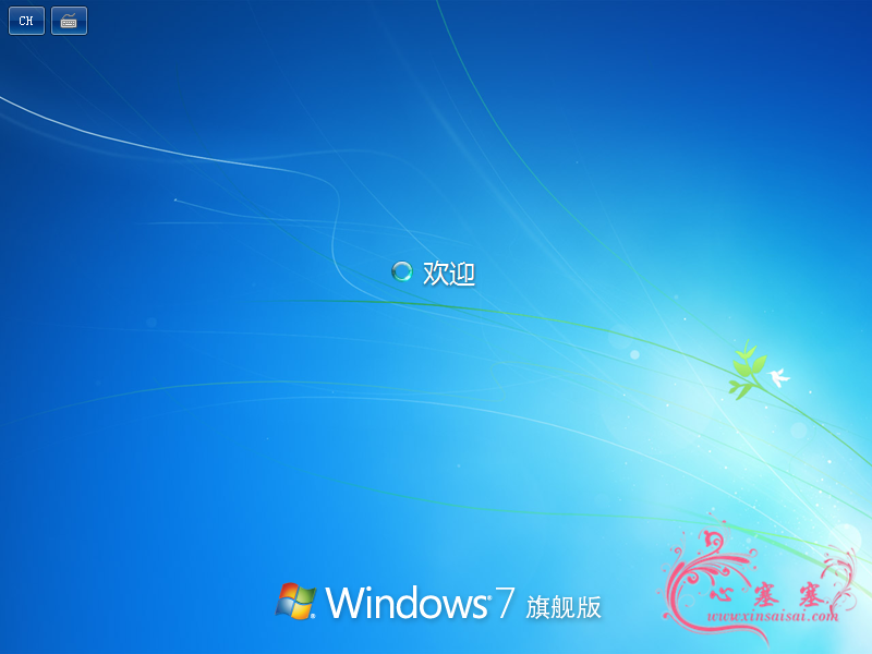 VMware_Win7_39