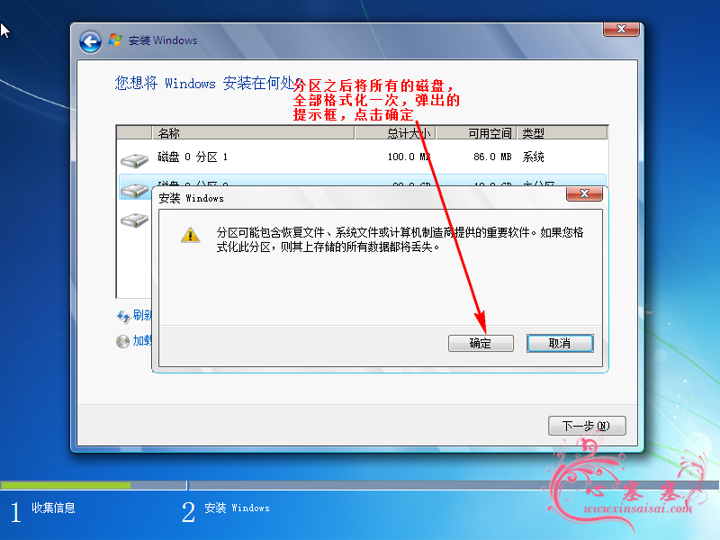VMware_Win7_30