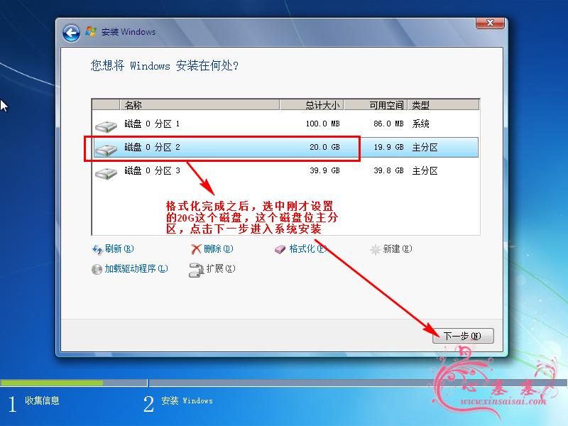 VMware_Win7_31