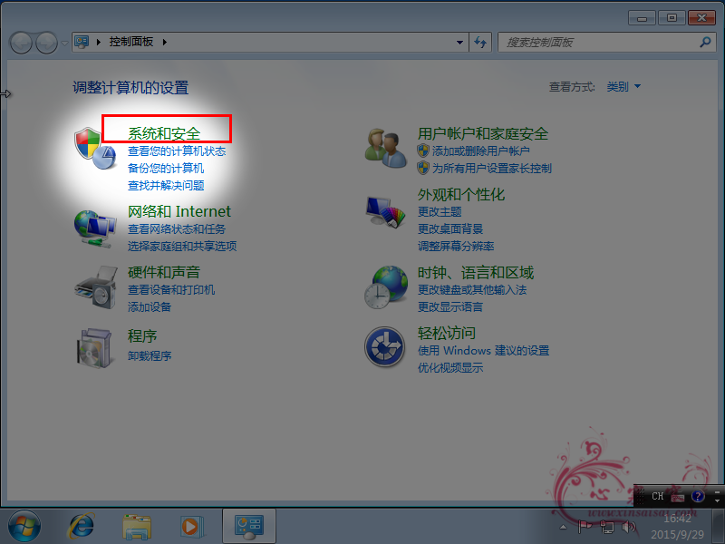 VMware_Win7_45