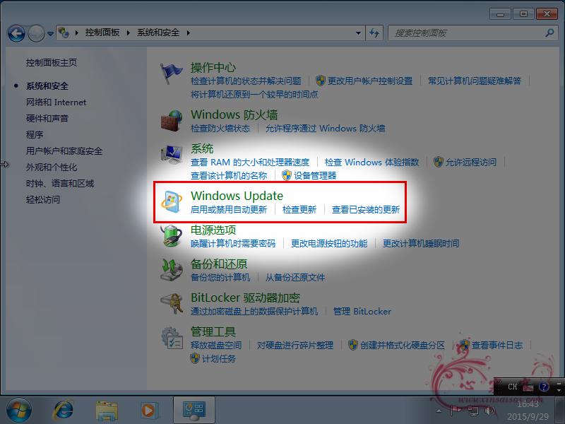 VMware_Win7_46