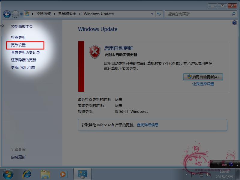 VMware_Win7_47