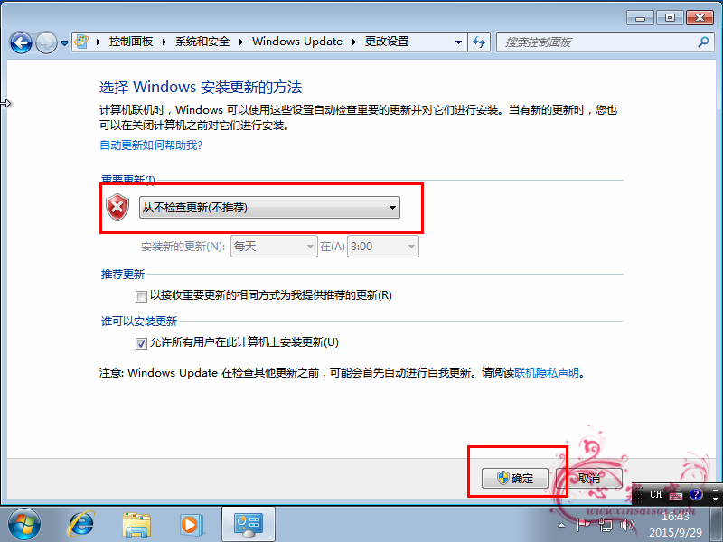 VMware_Win7_48