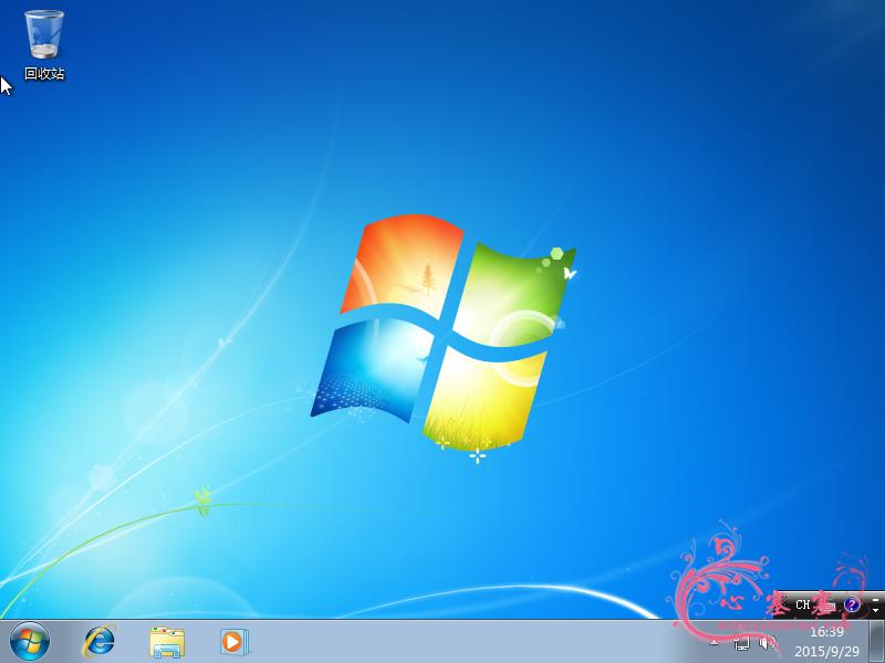 VMware_Win7_40