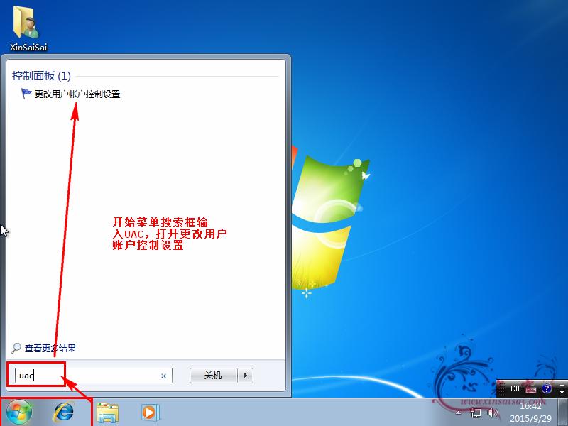VMware_Win7_41