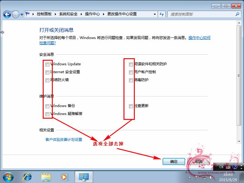 VMware_Win7_54