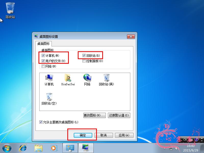 VMware_Win7_56