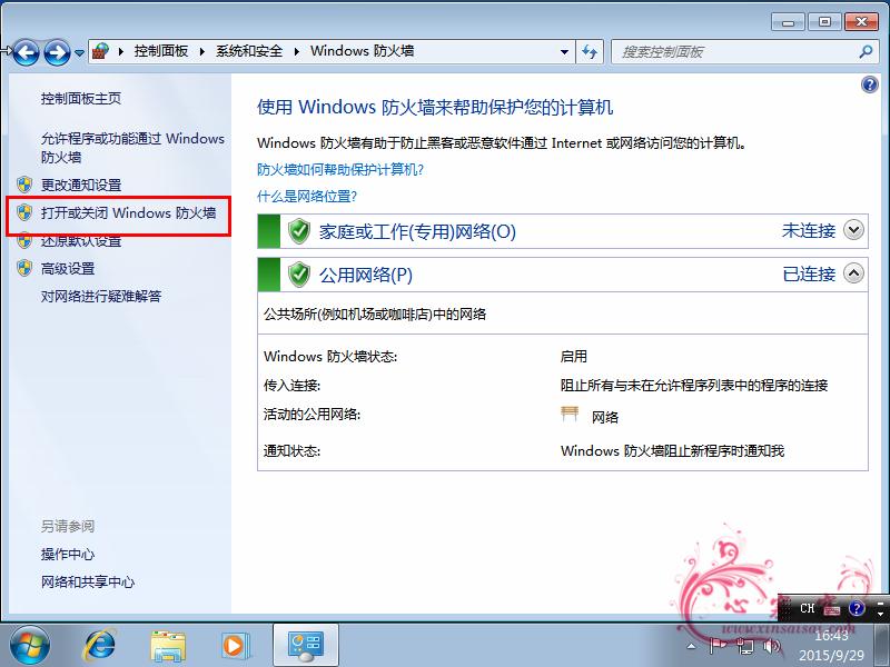 VMware_Win7_50