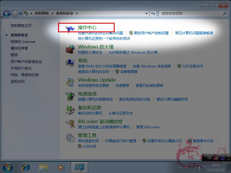 VMware_Win7_52