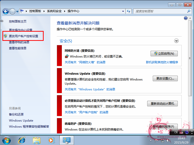 VMware_Win7_53