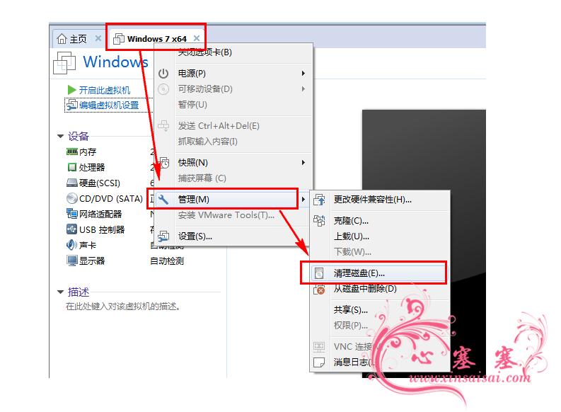 VMware_Win7_67