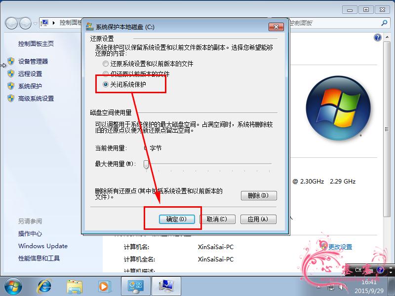 VMware_Win7_60