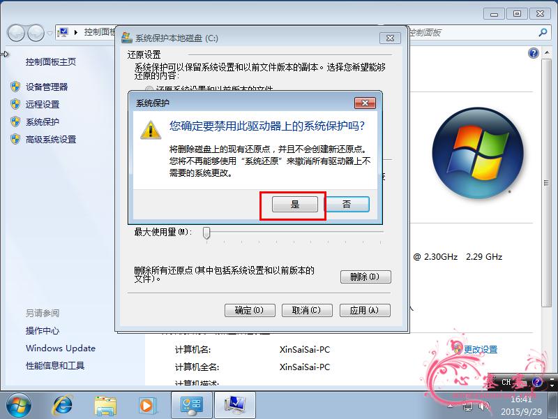 VMware_Win7_61