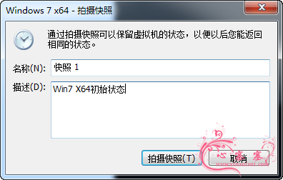 VMware_Win7_70