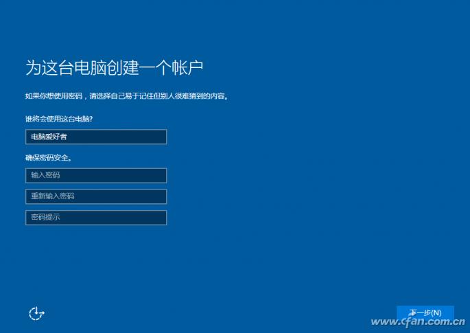 Windows 10的中文用户名怎么改成英文?1.png