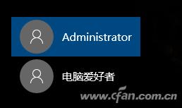 Windows 10的中文用户名怎么改成英文?3.png