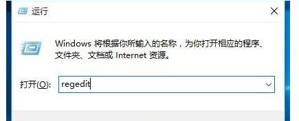 Win10局域网无法访问的解决步骤如下-01