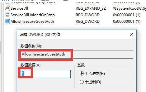 Win10局域网无法访问的解决步骤如下-02