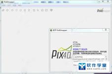 Pix4Dmapper注册机