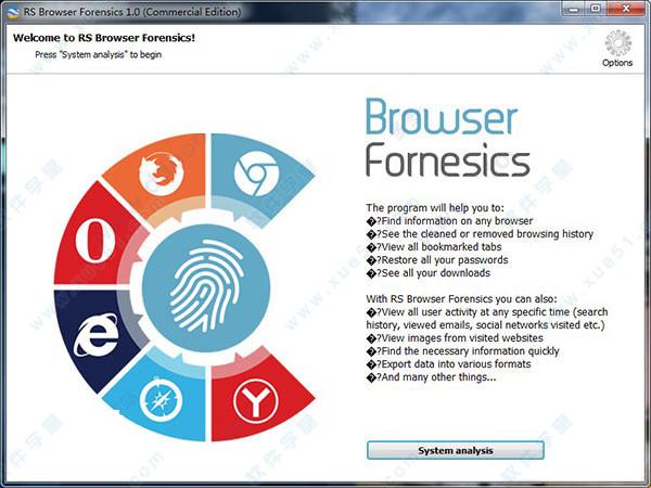 RS Browser Forensics(浏览器提取恢复工具) v1.0破解版