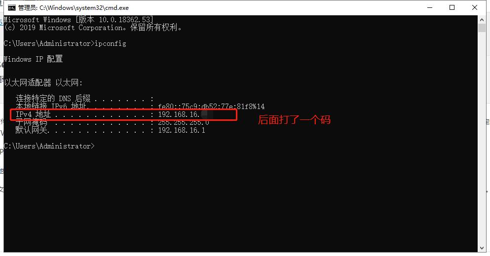 win10怎么通过IP访问共享公司文件夹