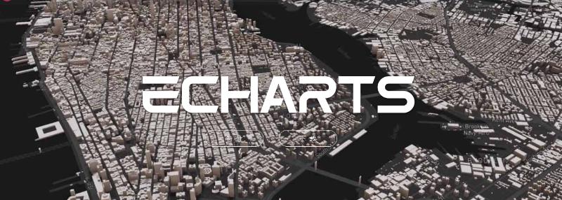 chart是-logo.png