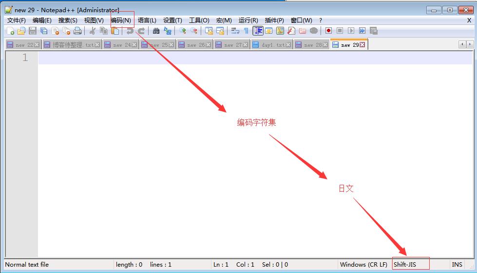 046-字符编码-文本编辑器1.png?x-oss-process=style/watermark