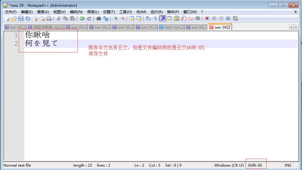 046-字符编码-文本编辑器2.png?x-oss-process=style/watermark