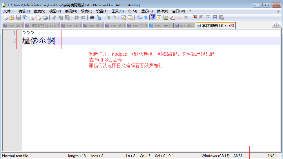 046-字符编码-文本编辑器3.png?x-oss-process=style/watermark