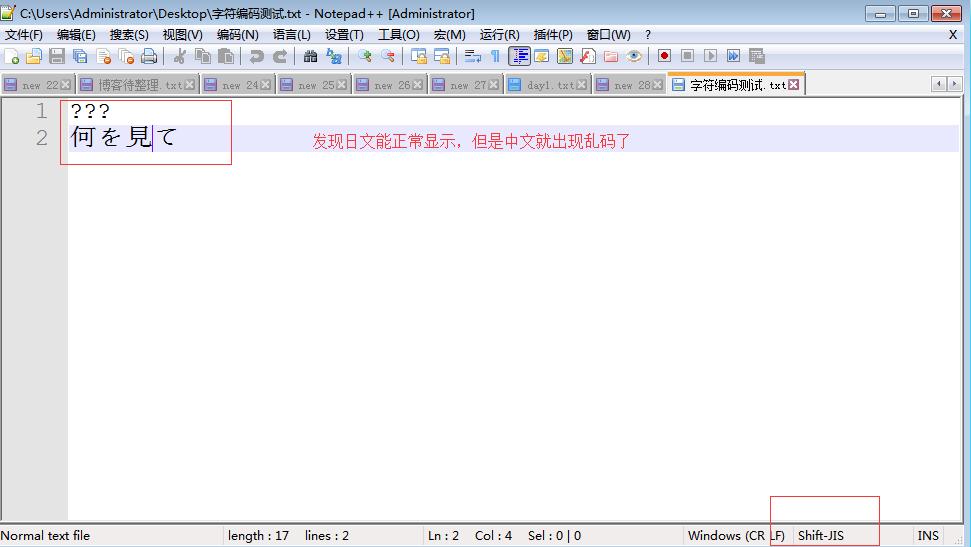 046-字符编码-文本编辑器4.png?x-oss-process=style/watermark