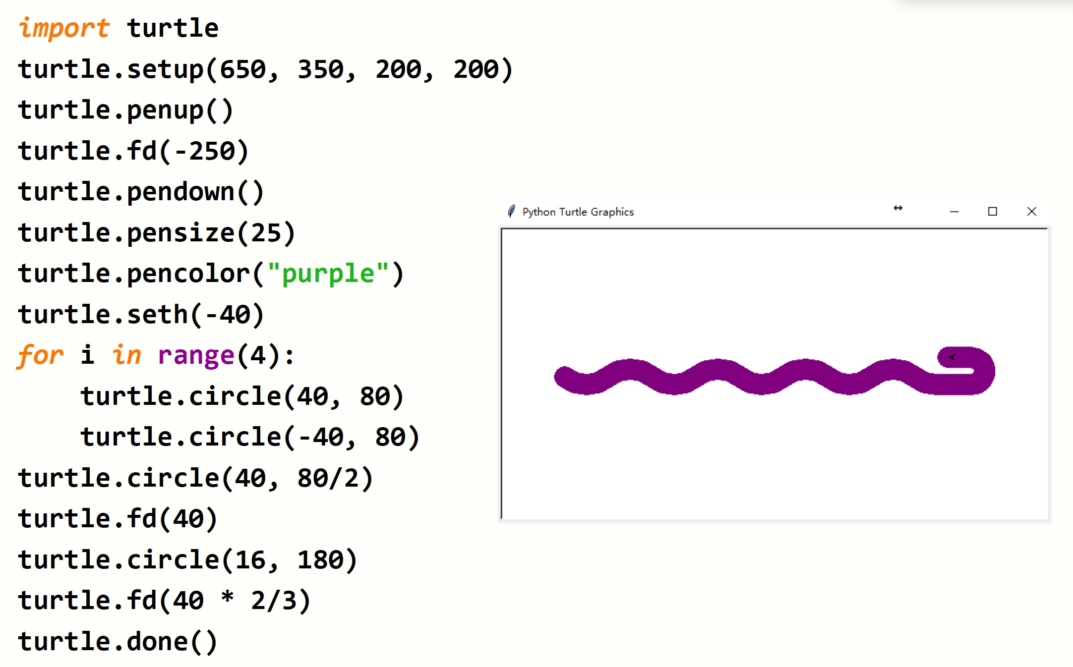 013-turtle程序语法元素分析-14.jpg?x-oss-process=style/watermark