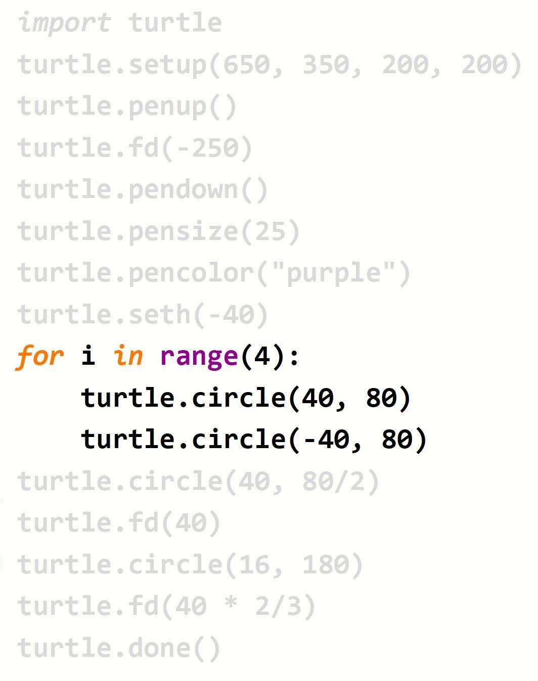 013-turtle程序语法元素分析-10.jpg?x-oss-process=style/watermark